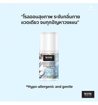 WOW Mineral Salts Deodorant Roll On