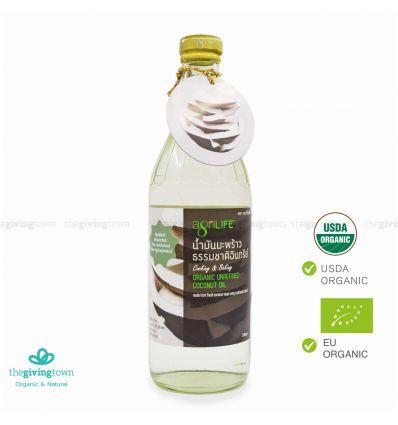 Agrilife - น้ำมันมะพร้าว สำหรับใช้ทำอาหาร 750 มล. USDA certified Organic