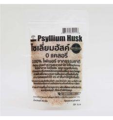 ใยอาหารไซเลี่ยมฮัสค์ Psyllium Husk - Natuur Sakana