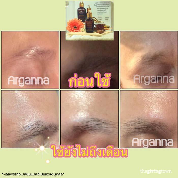 Arganna น้ำมันอาร์แกนออยล์ 100% organic