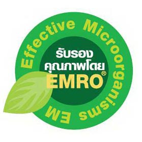 Conscious Living product EMRO certified