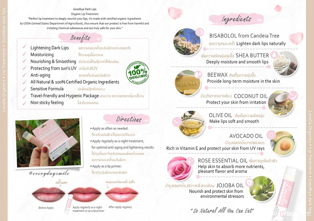 Lovella Organics lip treatment