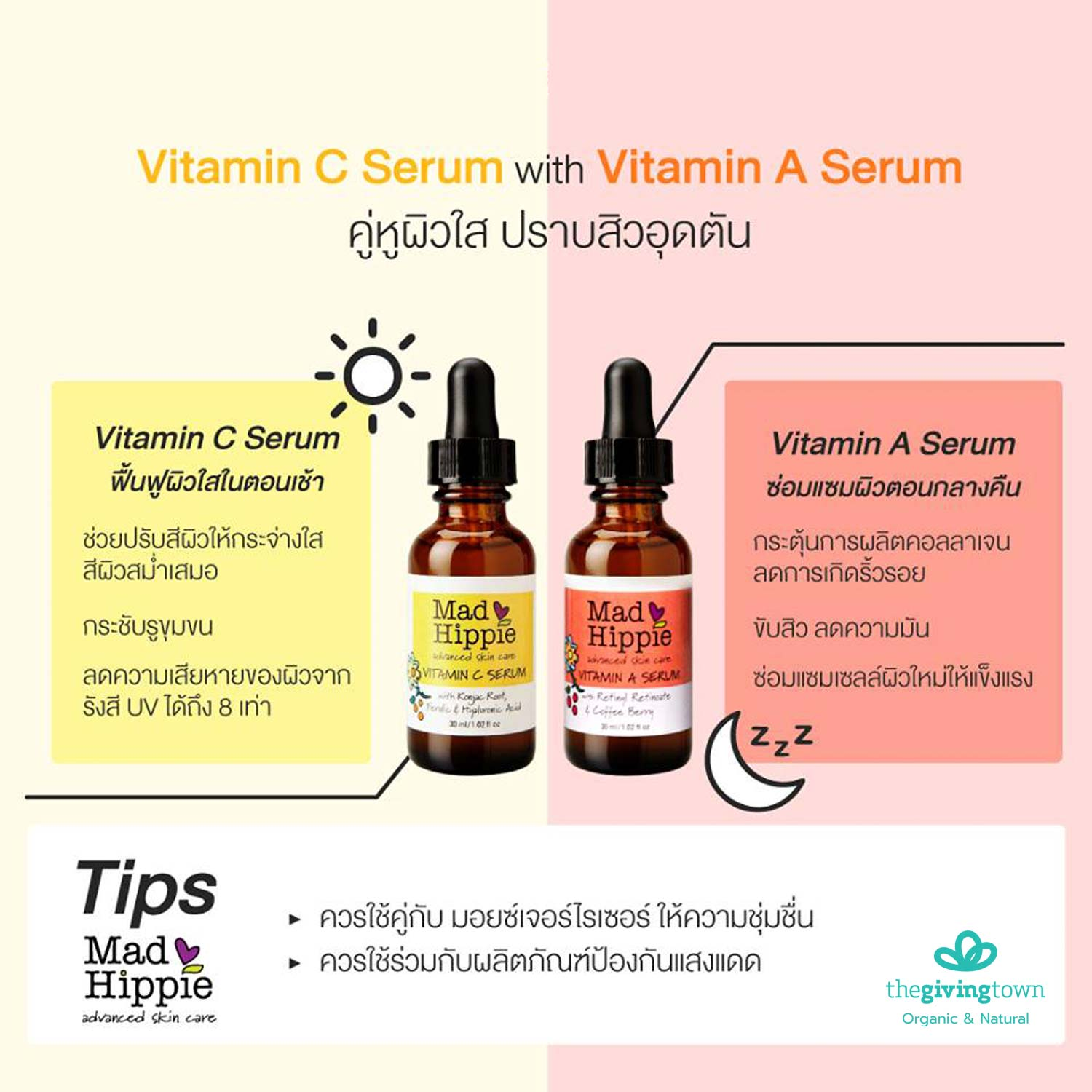 Mad Hippie Vitamin Serum comparison
