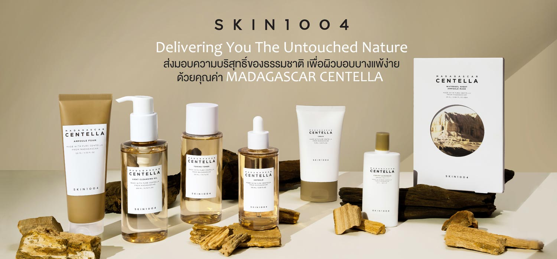 skin 1004 Skin care from Korea