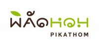 Pikathom
