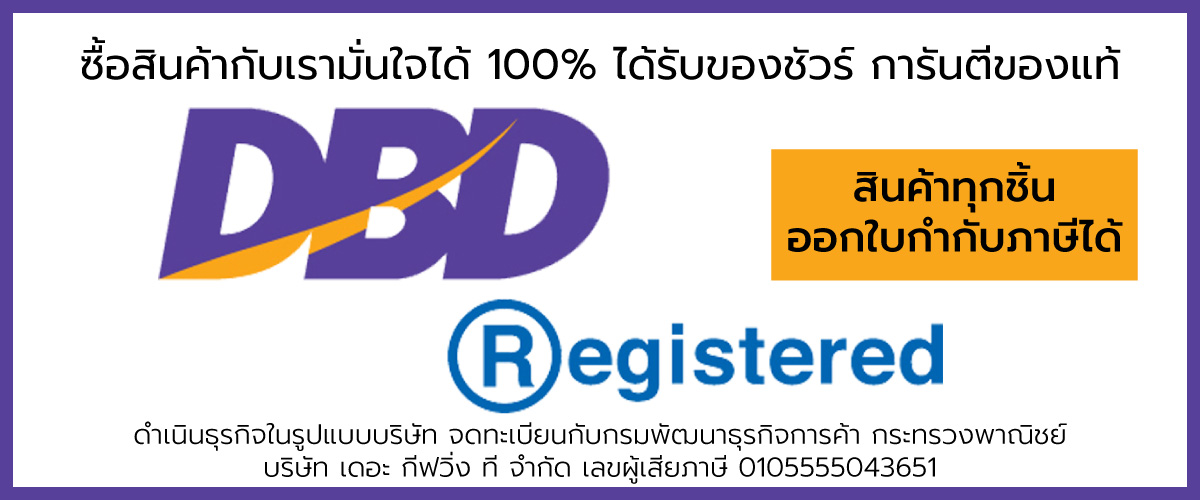dbd-registered-website