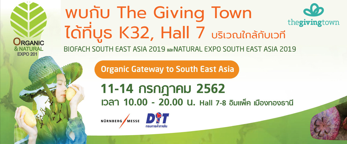 the-giving-town-organic-expo-2019